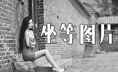 汉服微电影-遗梦
